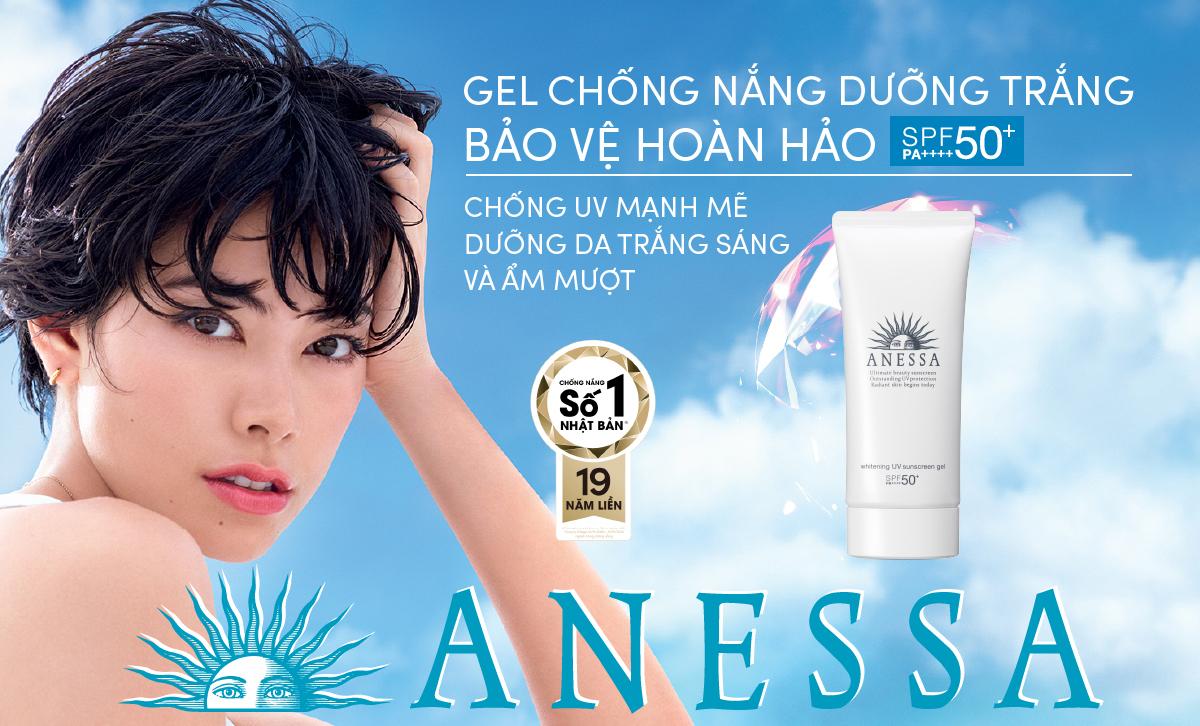 Gel Chống Nắng Dưỡng Trắng Ngăn Sạm Da Giảm Thâm Nám Anessa Whitening UV Sunscreen Gel SPF50+ PA++++ 90g