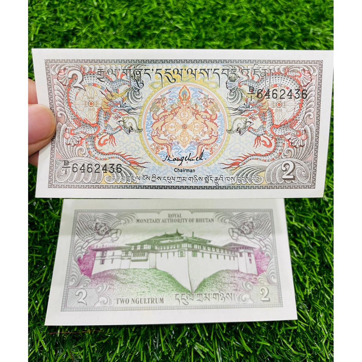[HIẾM GẶP] Tiền Bhutan 2 Ngultrum 1986, tiền hình con rồng quà tặng người tuổi Thìn, mới 100% UNC, tặng túi nilon bảo quản