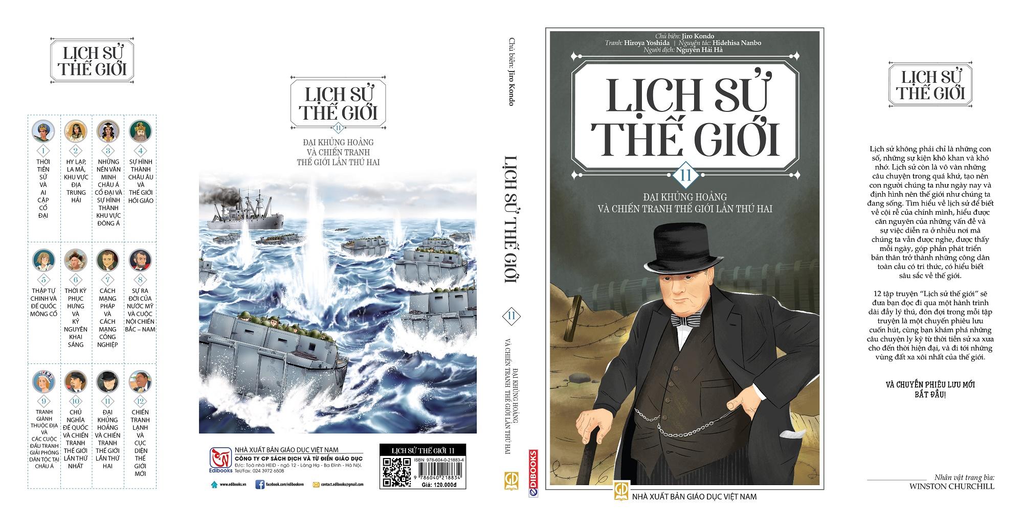 Lịch Sử Thế Giới - Tập 11: Đại Khủng Hoảng Và Chiến Tranh Thế Giới Lần Thứ Hai