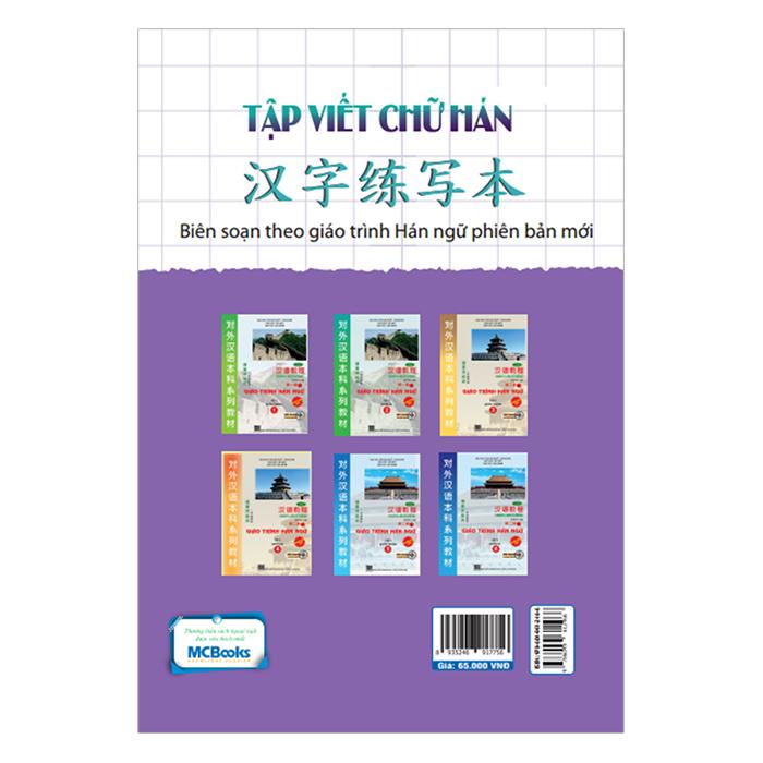 Tập Viết Chữ Hán ( tái bản )