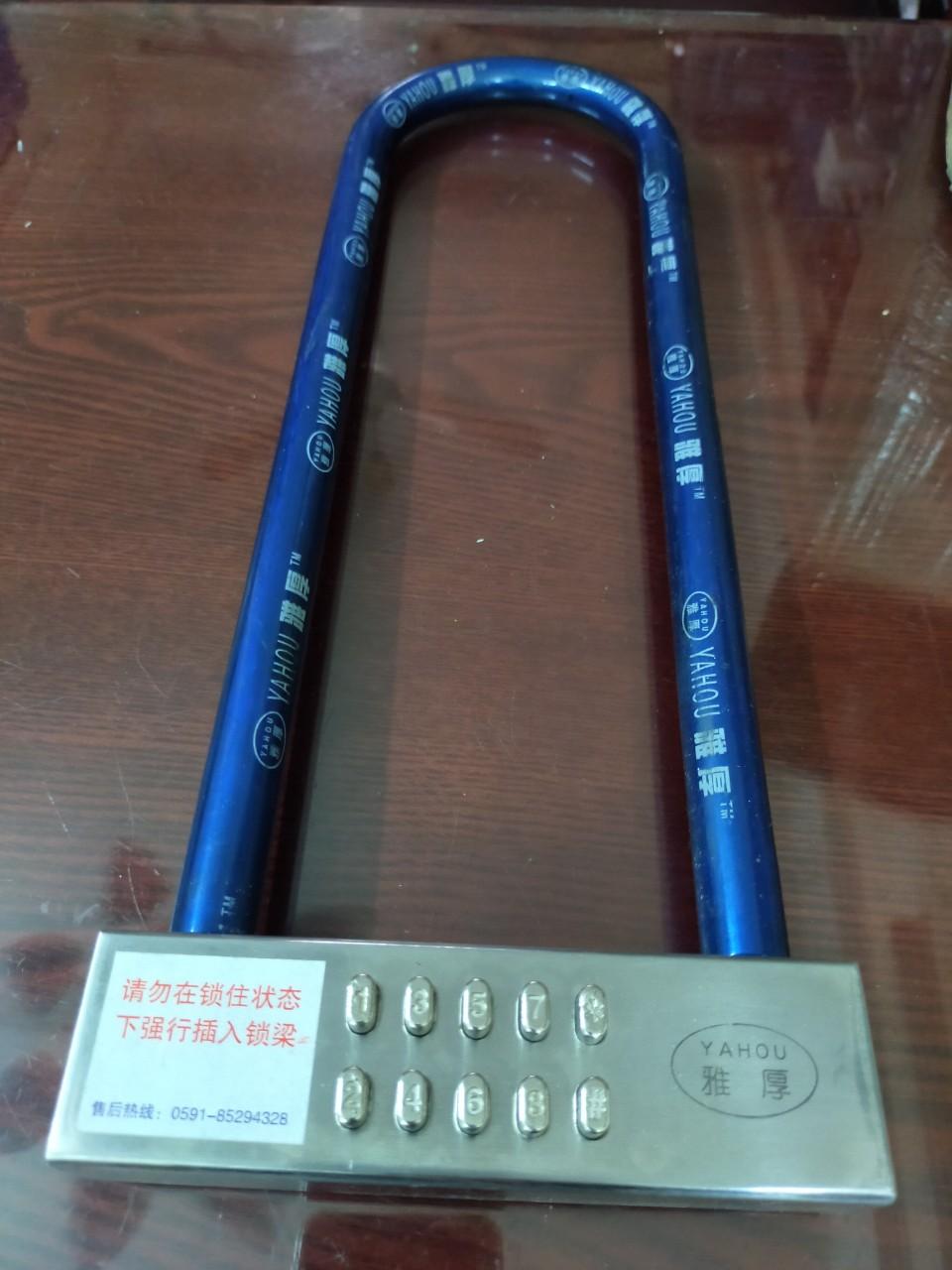 Khóa mật khẩu chống trộm xe máy MT-103G