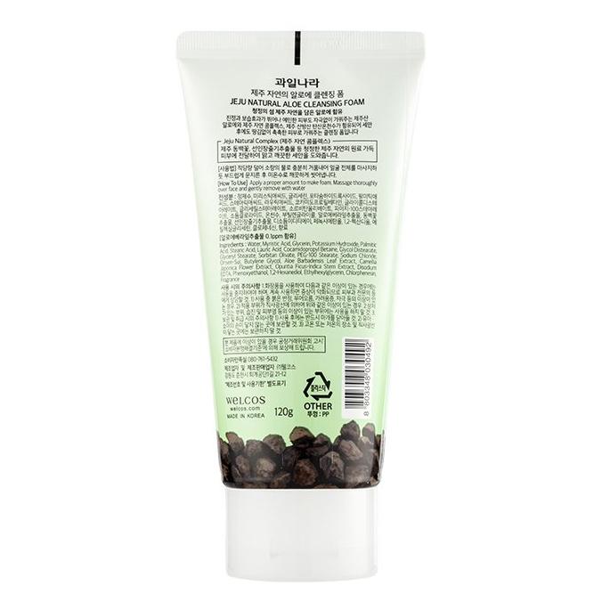 Sữa rửa mặt lô hội Jeju Aloe Cleansing Foam Hàn Quốc 120g + Móc khóa