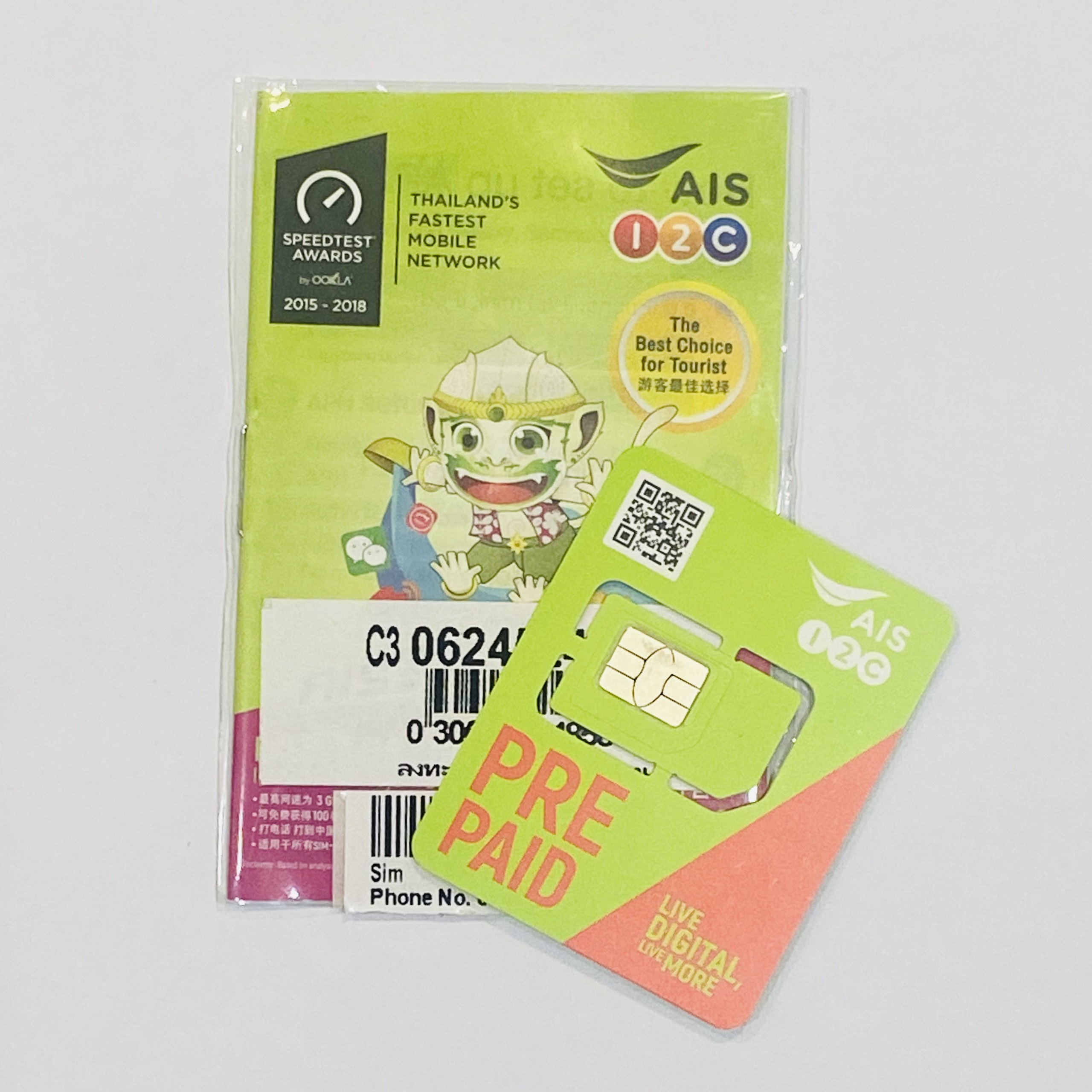 Sim 4G du lịch Thái Lan 8 Ngày, 15GB data tốc độ cao, Không giới hạn data tốc độ thường, Có thoại