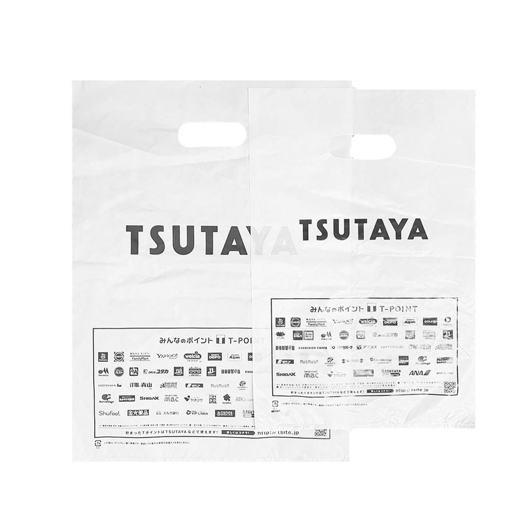 Túi Hạt Xoài Xuất Khẩu TSUTAYA | 1kg