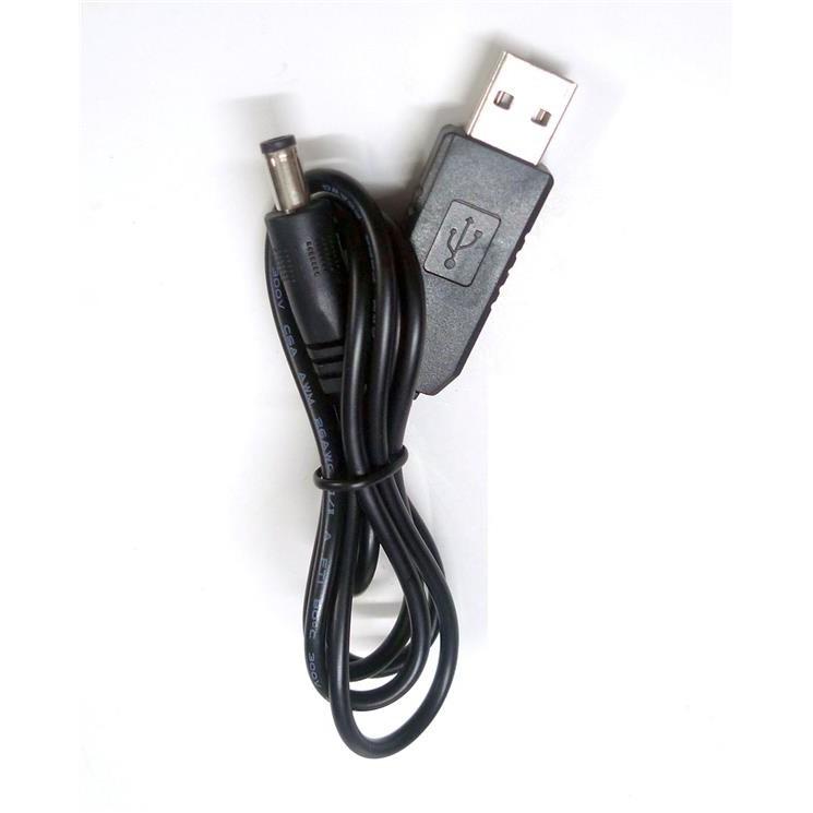 Cáp nâng áp từ cổng USB 5V lên 12V
