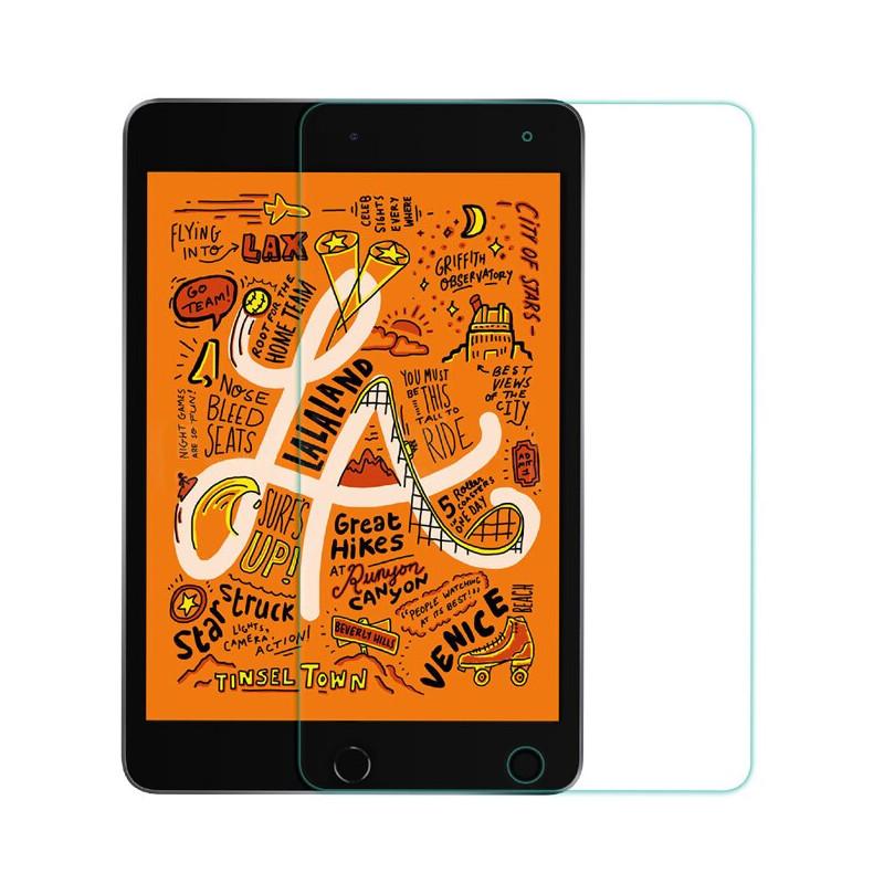 Miếng dán màn hình kính cường lực cho iPad Mini 4 / Mini 5 / Mini 2019 hiệu Nillkin Amazing H+ (mỏng 0.2 mm, vát cạnh 2.5D, chống trầy, chống va đập) - Hàng chính hãng