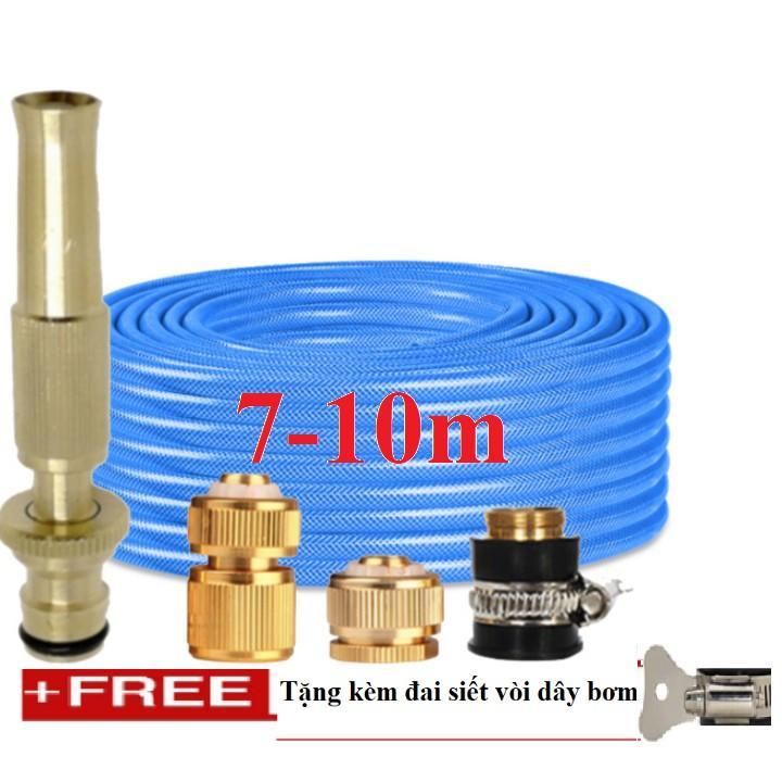 Bộ dây vòi xịt nước rửa xe,tưới cây đa năng, tăng áp 3 lần, loại 3m,5m 206587 đầu đồng,cút đồng,nối đồng+ tặng đai