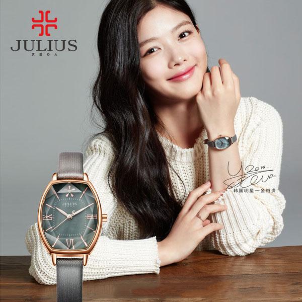 Đồng Hồ Nữ Julius Hàn Quốc Dây Da JA-920D JU1160 (Xám)