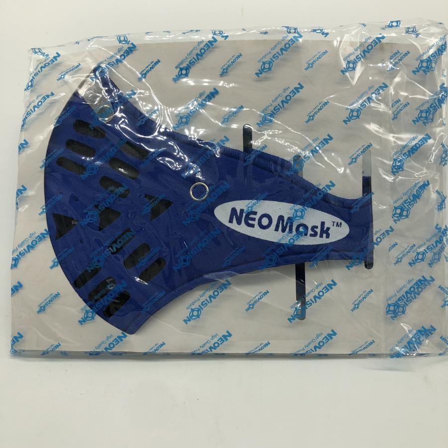 Khẩu trang than hoạt tính cao cấp NeoVision NeoMask