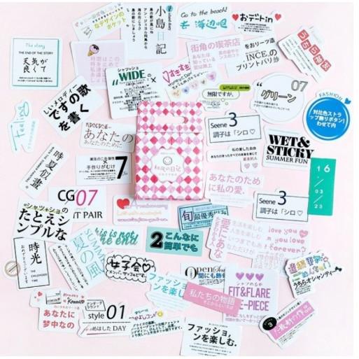 Hộp 45 Miếng Dán Sticker Trang Trí Tạp Chí Nhật Bản