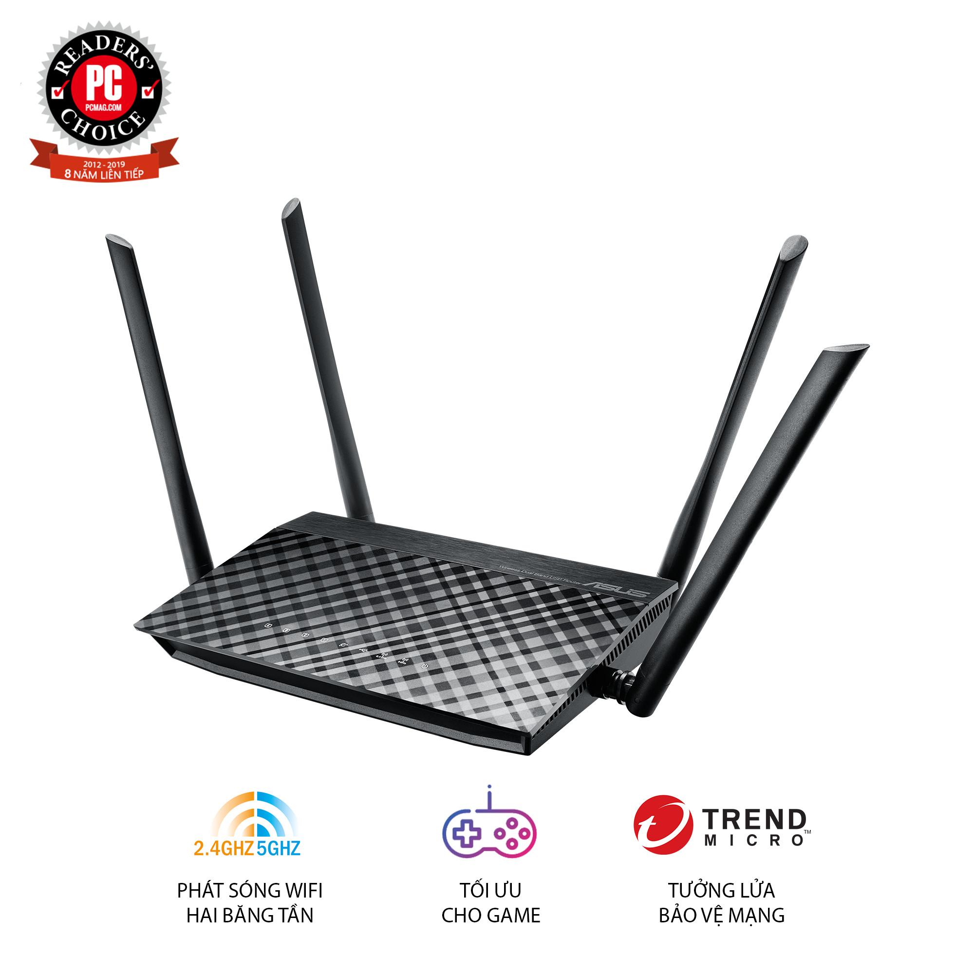 Thiết Bị Phát Wifi Băng Tần Kép 4 ăng-ten Asus RT-AC1200 V2 - Chức năng quản lý dành cho cha mẹ - Hàng Chính Hãng