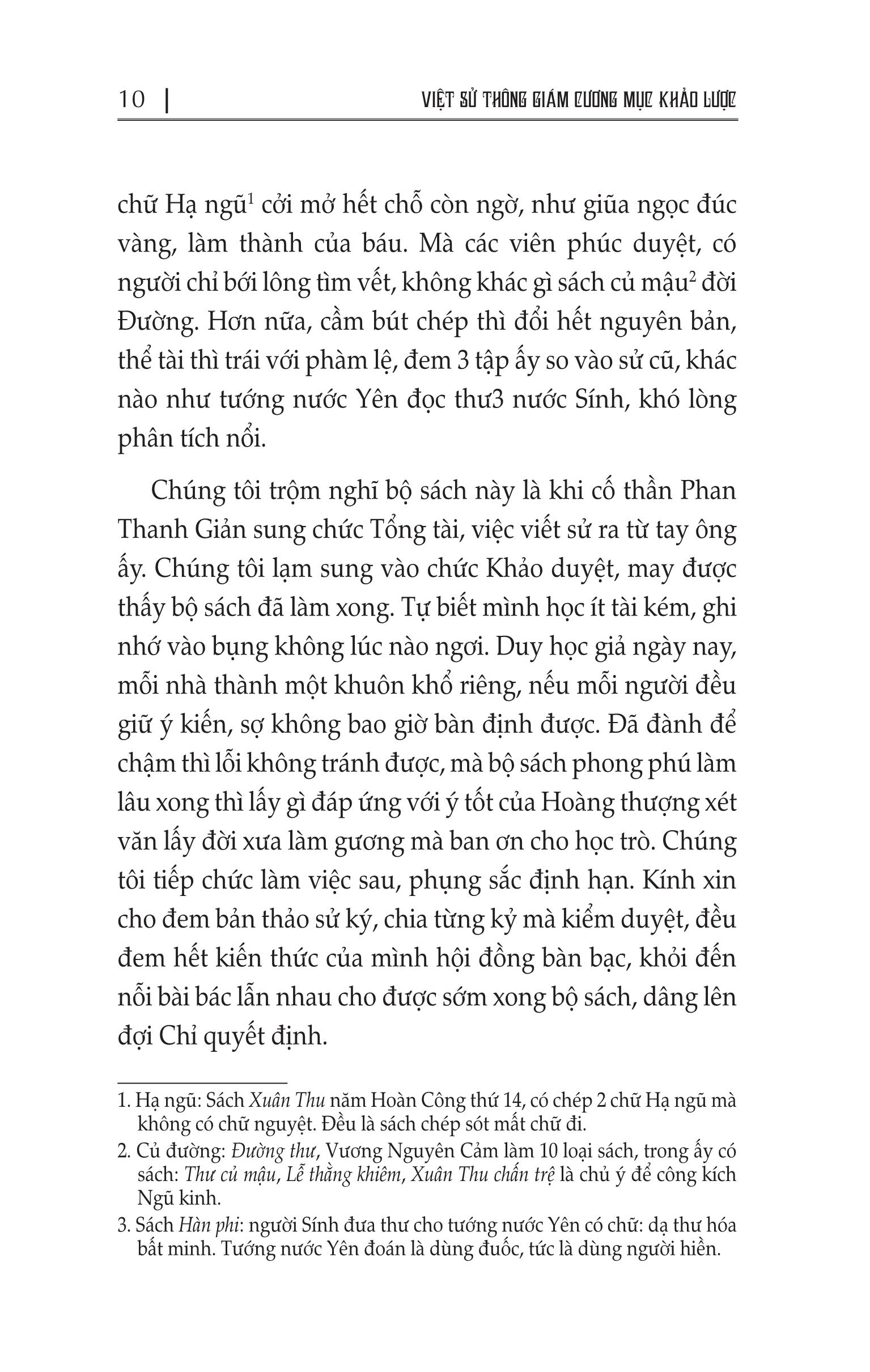 Việt Sử Thông Giám Cương Mục Khảo Lược