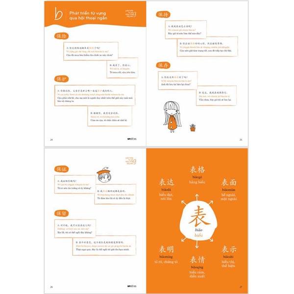 Sách Phát triển từ vựng tiếng Trung Ứng dụng (in màu) (Có Audio nghe) + DVD quà tặng