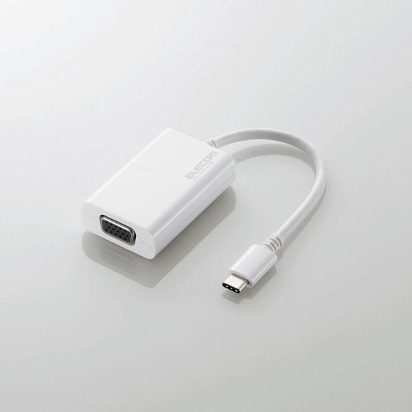 Thiết bị chuyển đổi USB Type C sang VGA Elecom AD-APCVGAWH - Hàng chính hãng