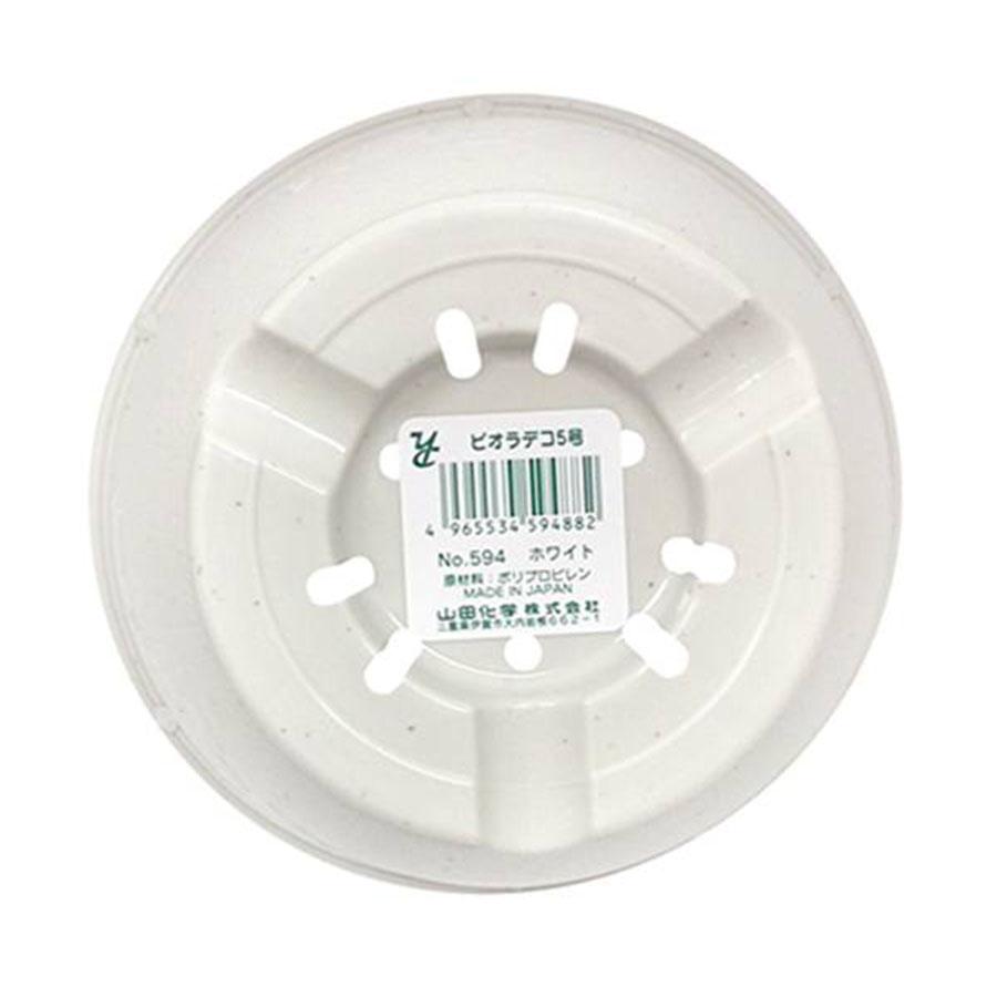Combo Bình Xịt Phun Sương Tưới Cây + Chậu Hoa Nhựa Màu Trắng Tinh Tế (21cm)-  Nội Địa Nhật Bản