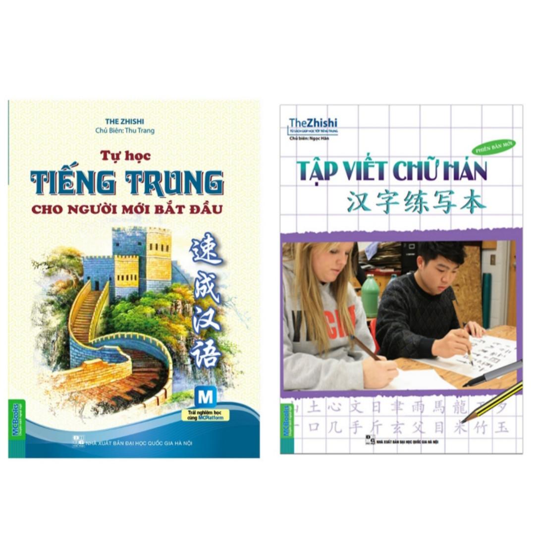 Combo Tự học Tiếng Trung cho người mới bắt đầu+ Tập viết tiếng hán ( tặng kèm 1 giá đỡ iring)