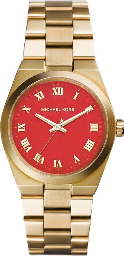 Đồng Hồ Nữ Dây Kim Loại Michael Kors MK5936 (38mm) - Vàng