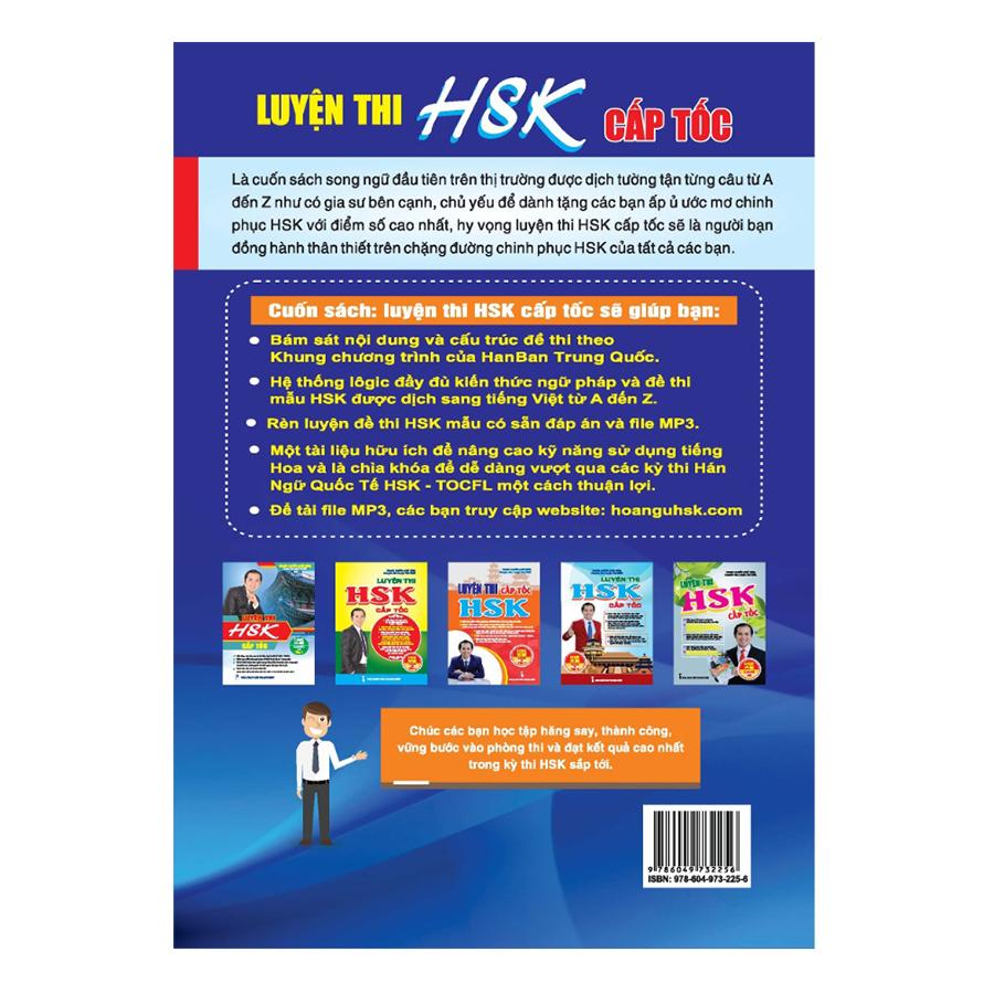 Luyện Thi HSK Cấp Tốc (Level IV - Tập 2)