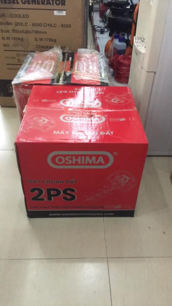 Máy khoan hố trồng cây Oshima 2Ps, máy khoan trụ rào