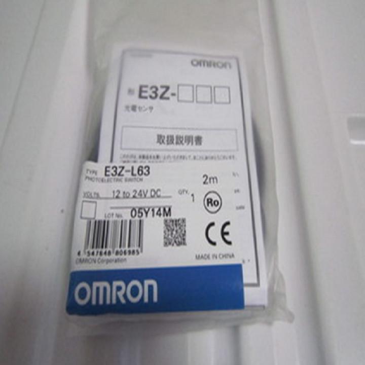 Cảm biến quang E3Z-L63 - Hàng nhập khẩu