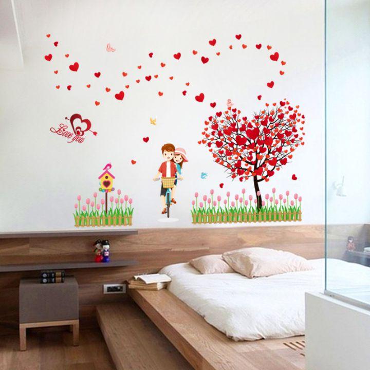 Decal dán tường Trái tim tình nhân 2 AmyShop lãng mạn DKN046 (78 x 105 cm)