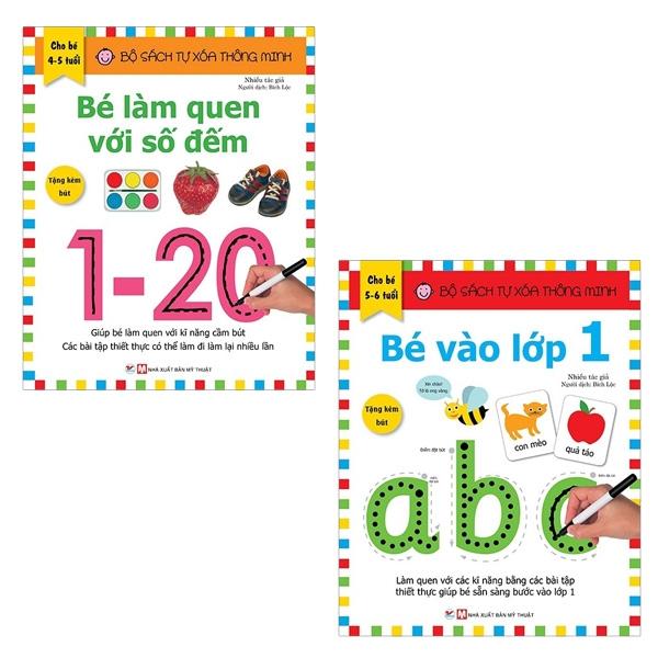 Bộ Sách Tự Xóa Thông Minh - Bé Làm Quen Với Số Đếm (4-5 Tuổi) + Bé Vào Lớp 1 (5 -6 Tuổi) (Bộ 2 Cuốn)
