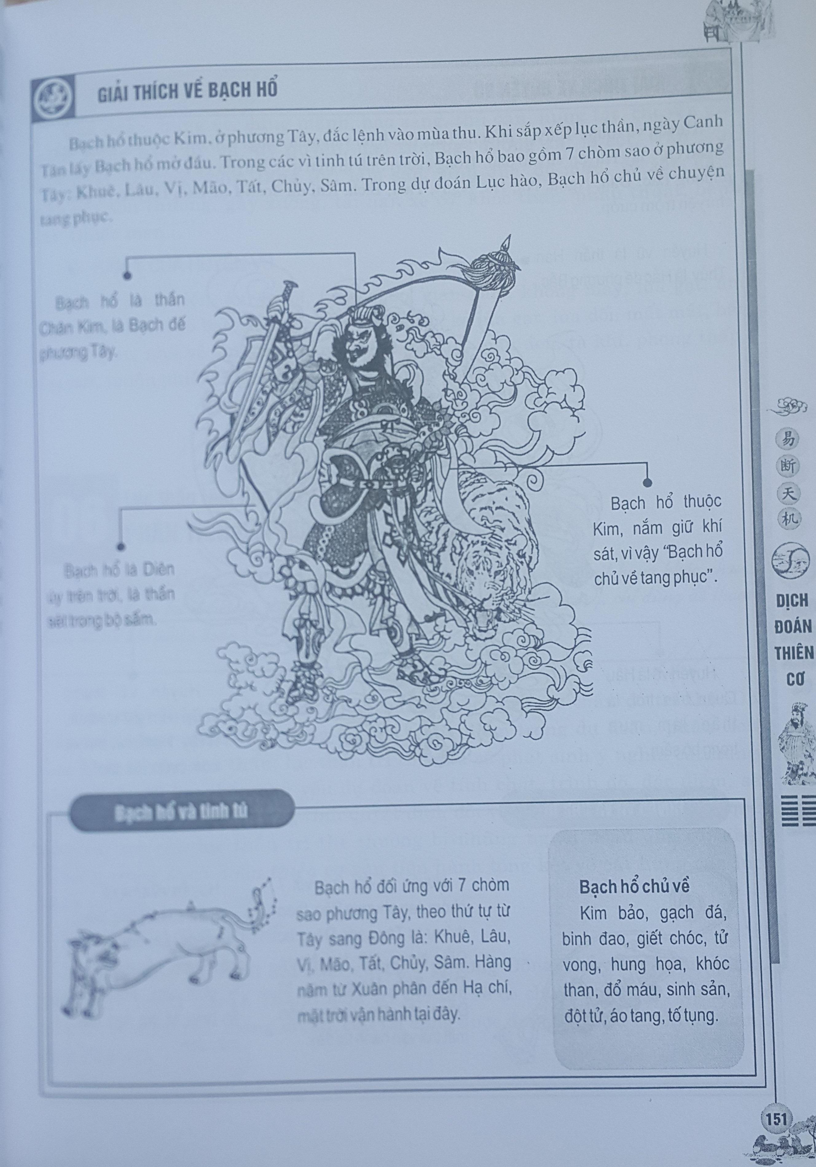 Dịch Đoán Thiên Cơ - Quỷ Cốc Thần Toán (Tái Bản)