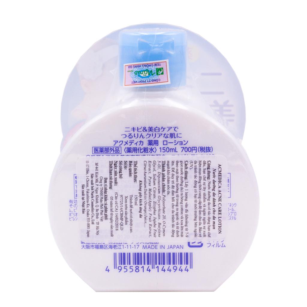 Lotion Dưỡng Ẩm Cho Da Mụn Nhật Bản Cao Cấp Naris Cosmetic Acmedica Acne Care Lotion (150ml) - Hàng Chính Hãng