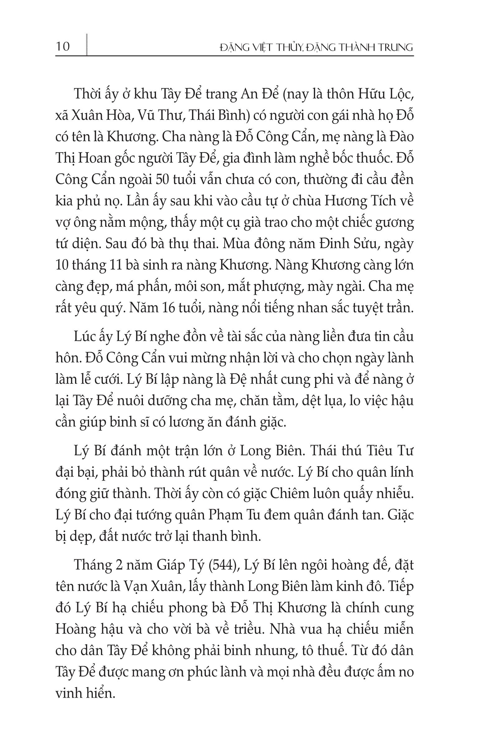 54 Vị Hoàng Hậu Việt Nam (2019)