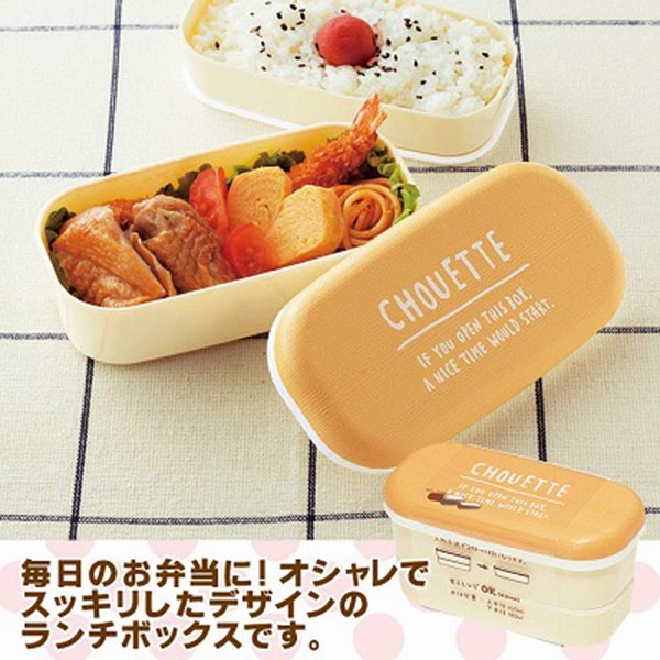Hộp cơm 2 ngăn dùng được lò vi sóng Nhật Bản - Tặng Gói Trà Sữa Matcha Macca