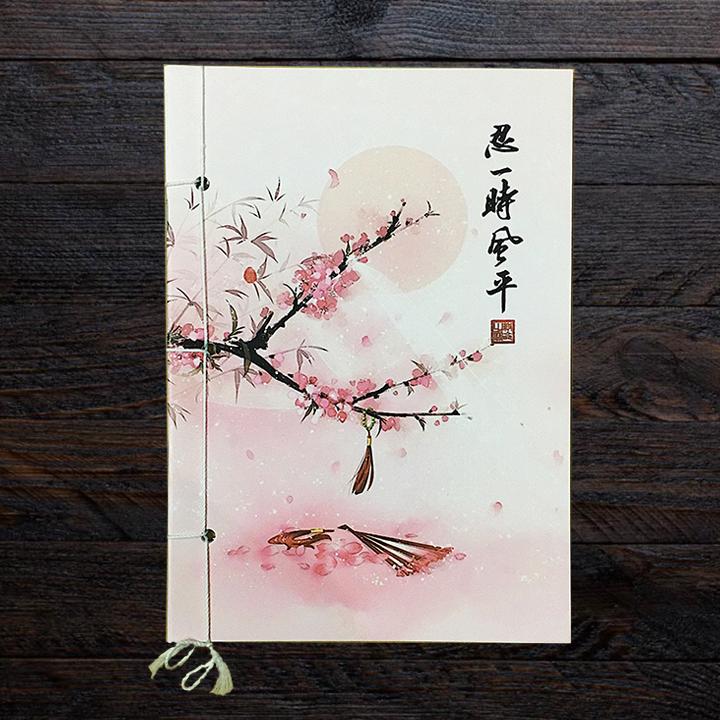 Combo 5 Vở Cổ Trang- Vở bí kíp võ công