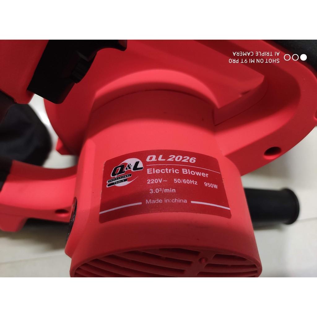 Máy thổi bụi QL 2026, Hàng trung ương TQ, Loại to 2kg, công xuất cao 950W.