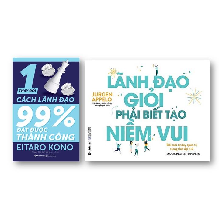 Combo Sách Lãnh Đạo Hay: Thay Đổi 1% Cách Lãnh Đạo 99% Đạt Được Thành Công + Lãnh Đạo Giỏi Phải Biết Tạo Nên Niềm Vui