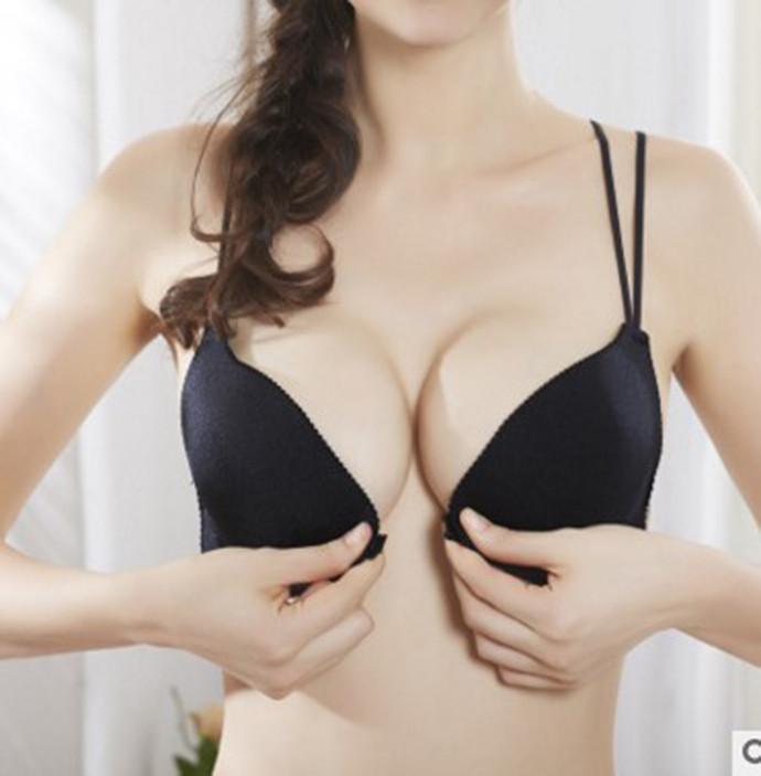 Áo Ngực Đẹp Rẻ Cài Trước MS1312 Đen