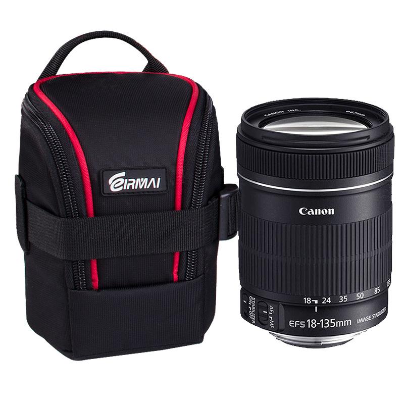 Túi đựng lens Eirmai EMBS-L2030S - Hàng chính hãng