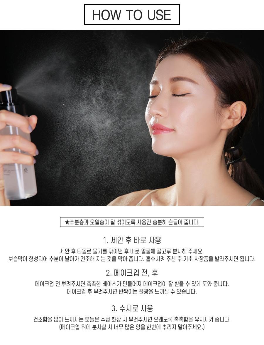 Xịt khoáng 3CE Stylenanda Moist Glossing Face Oil Mist 140ml