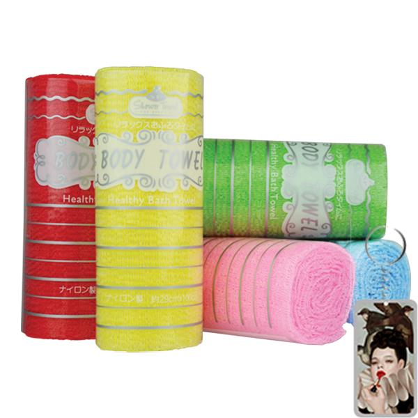 Khăn tắm cuộn Suri tặng kèm móc khoá - 1 cái chọn màu ngẫu nhiên