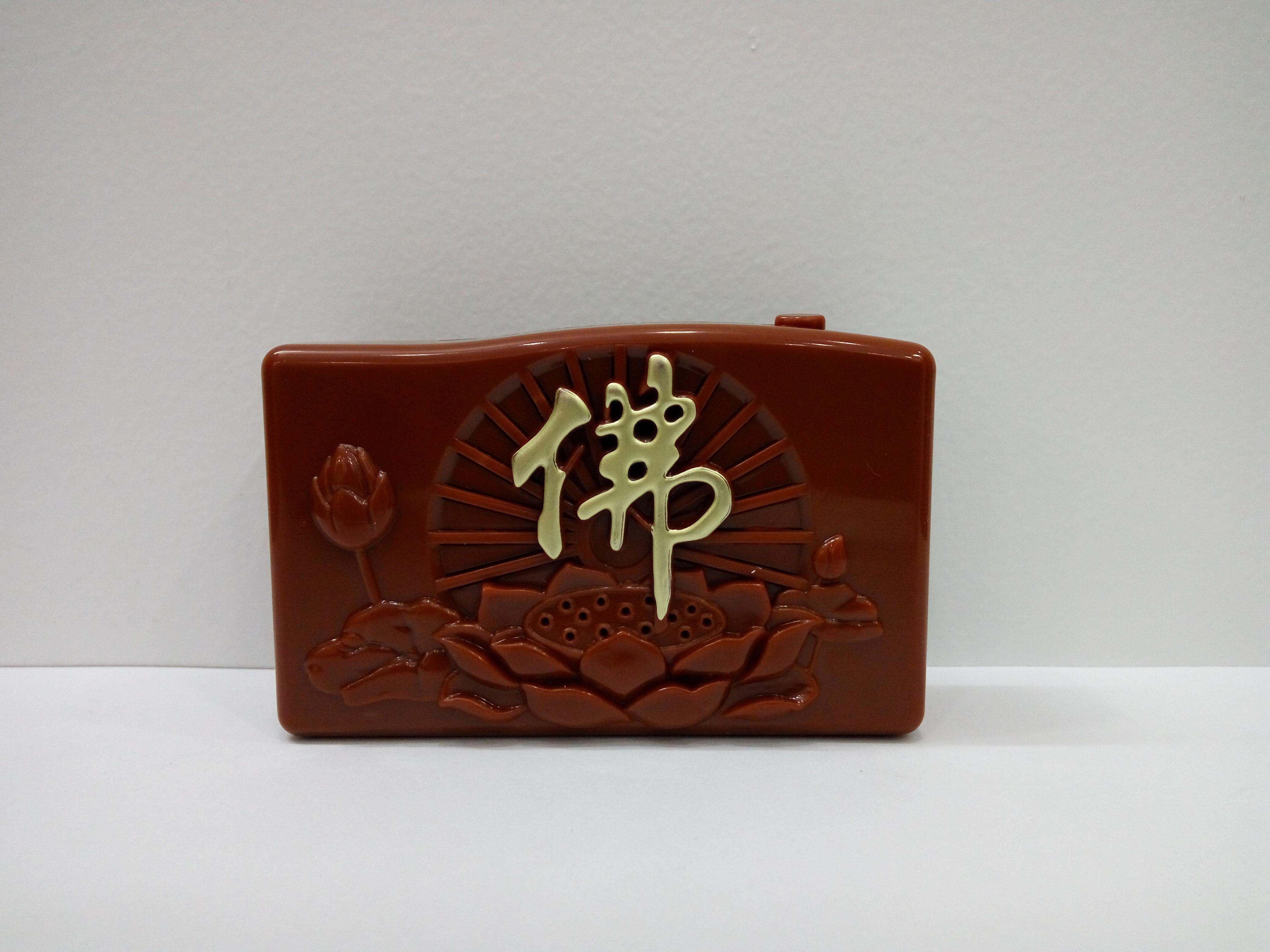 Đài Niệm Phật 3 bài