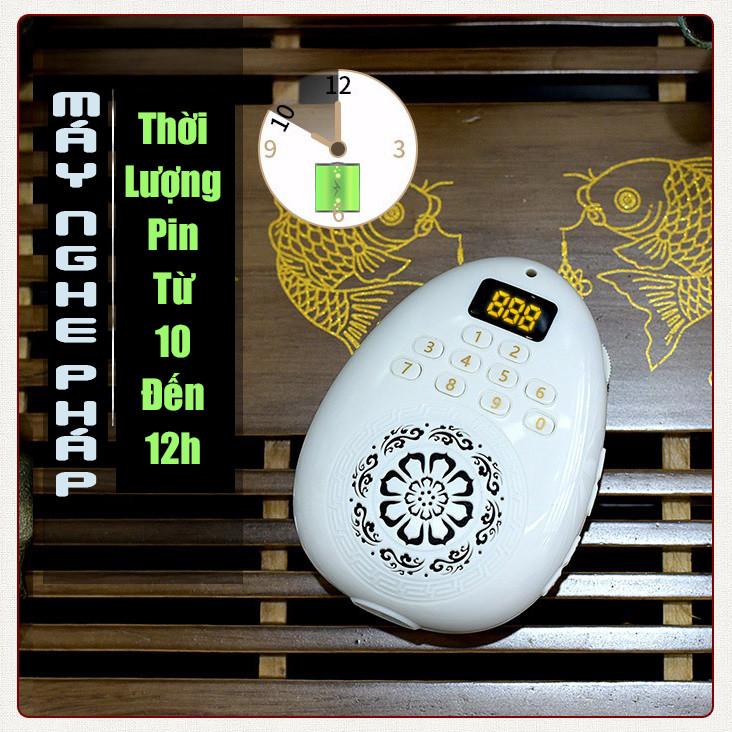 Máy nghe Pháp - Combo(danh sách Pháp, sách hướng dẫn, đài giọt nước, củ sạc Iphone, thẻ nhớ ) - Máy niệm phật