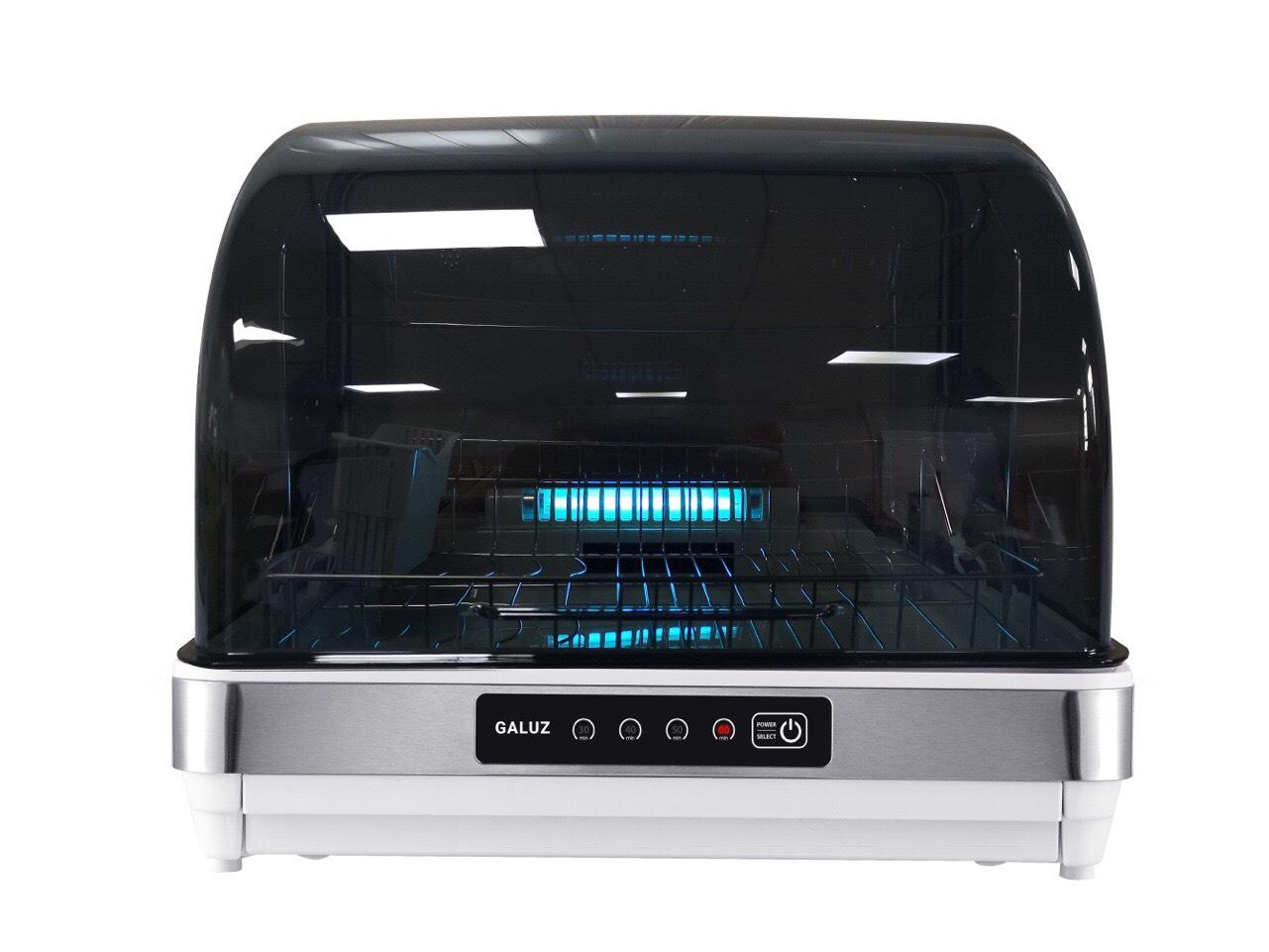 Máy sấy và diệt khuẩn bát đĩa bằng tia UV GALUZ dung tích 42L model BJG-68, hàng chính hãng