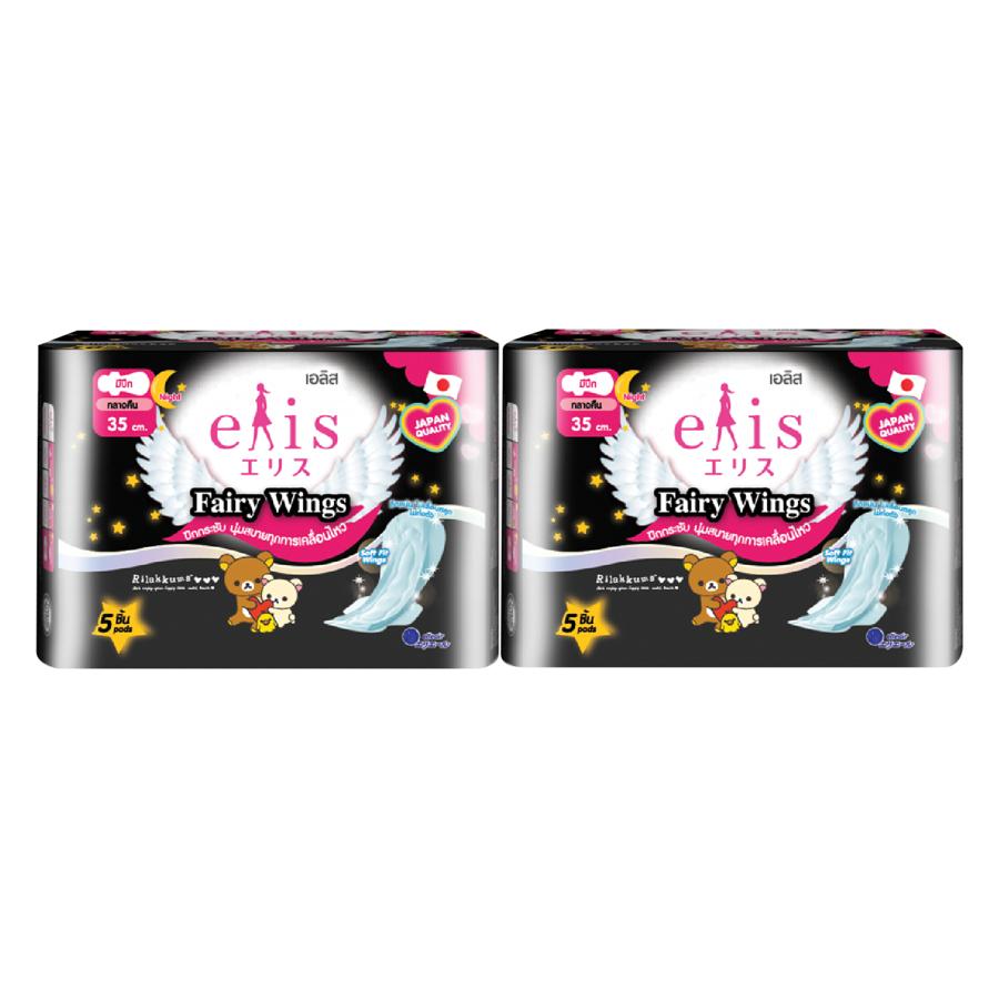 Combo 2 Gói Băng Vệ Sinh Elis Fairy Wings MP 35cm (5 Miếng / Gói)