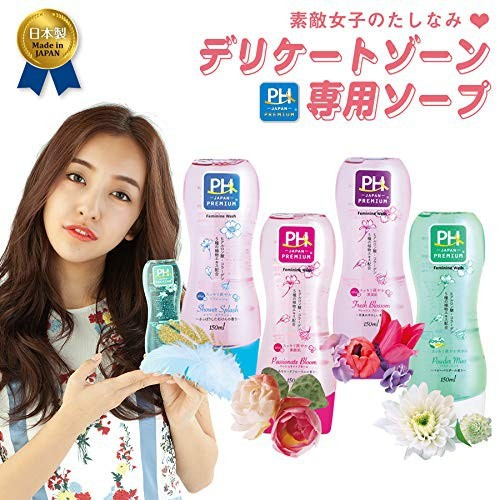 DUNG DỊCH VỆ SINH PHỤ NỮ PH JAPAN PREMIUM - HƯƠNG HOA LILY