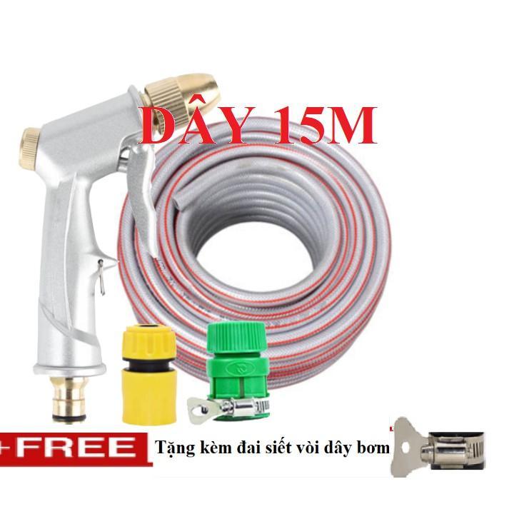 Bộ dây vòi xịt nước rửa xe, tưới cây . tăng áp 3 lần, loại 15m 206701 đầu đồng,cút+tặng đai