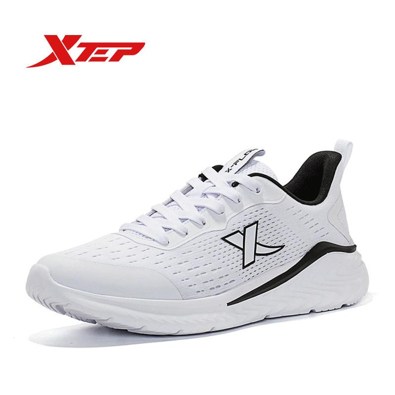 Xtep Giày Chạy Bộ Nam 879219110532