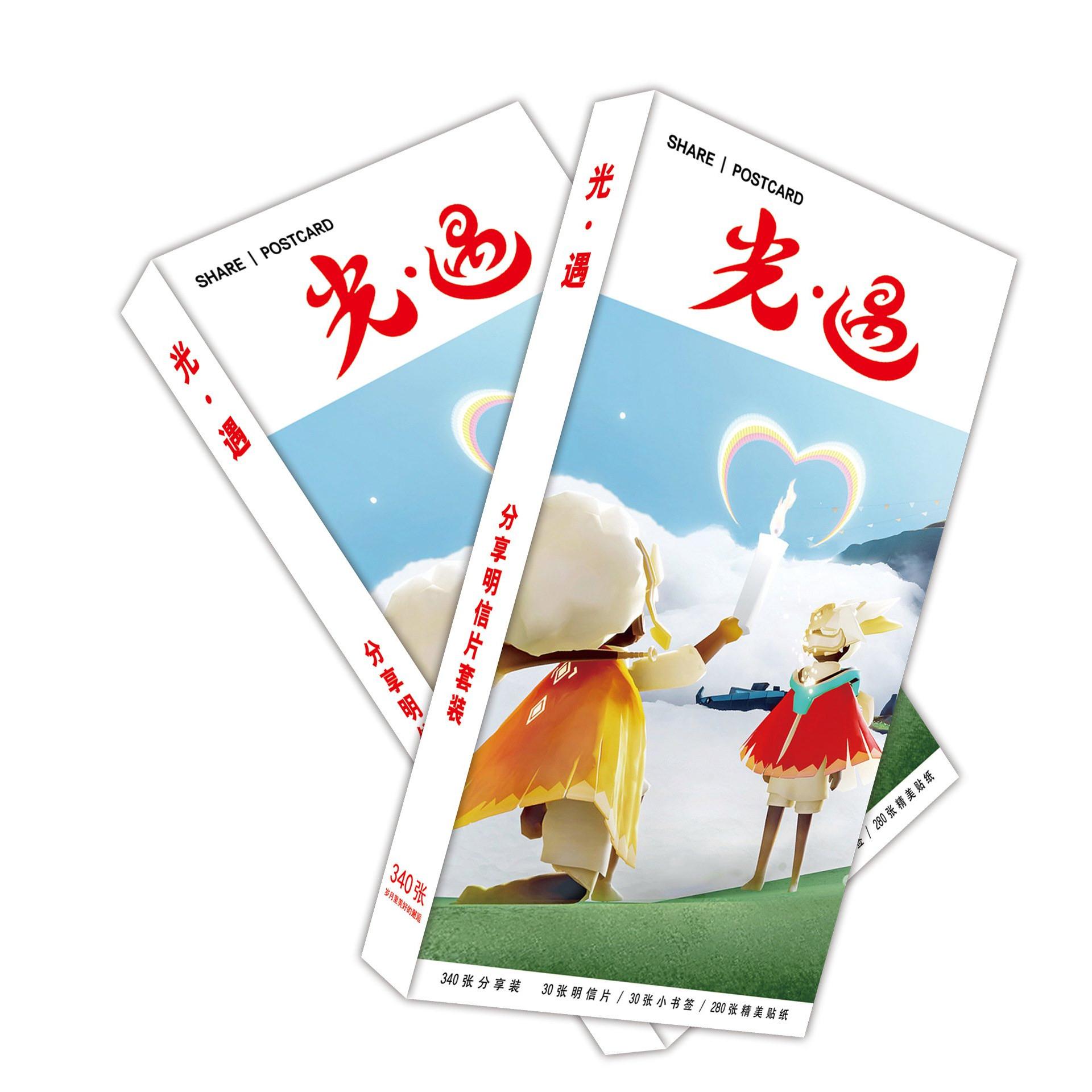 Hộp ảnh postcard SKY CHILDREN OF THE LIGHT mẫu mới 340 ảnh game
