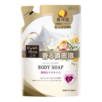 Sữa tắm sáng da Funs Luxury dạng túi tiết kiệm (380ml) - Nội địa Nhật Bản 3