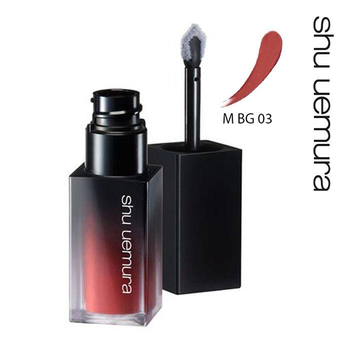 Son Shu Uemura Rouge Unlimited Liquid Matte M BG 03 Màu Nâu Đỏ (Chất Son Kem Lì)