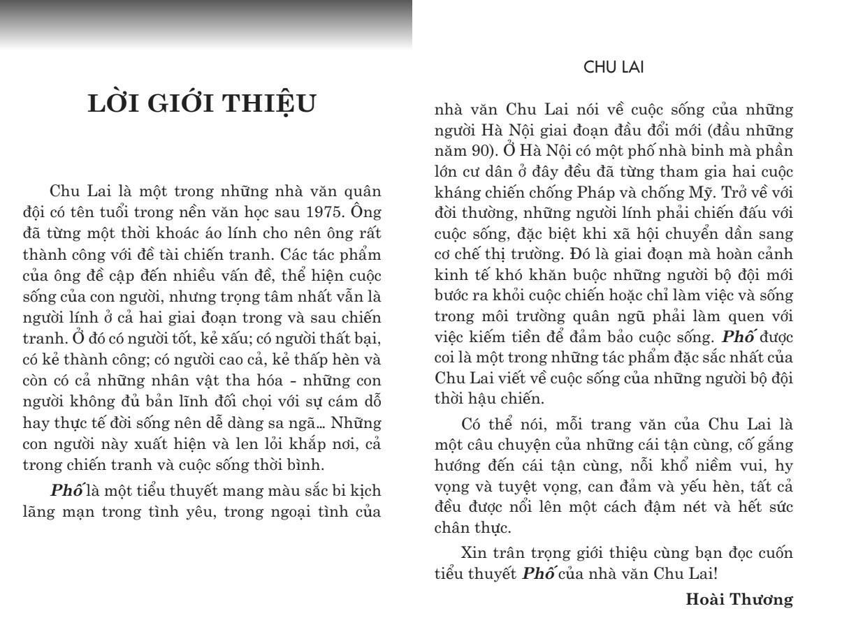 Văn Học Việt Nam – Tiểu Thuyết Phố (Chu Lai)
