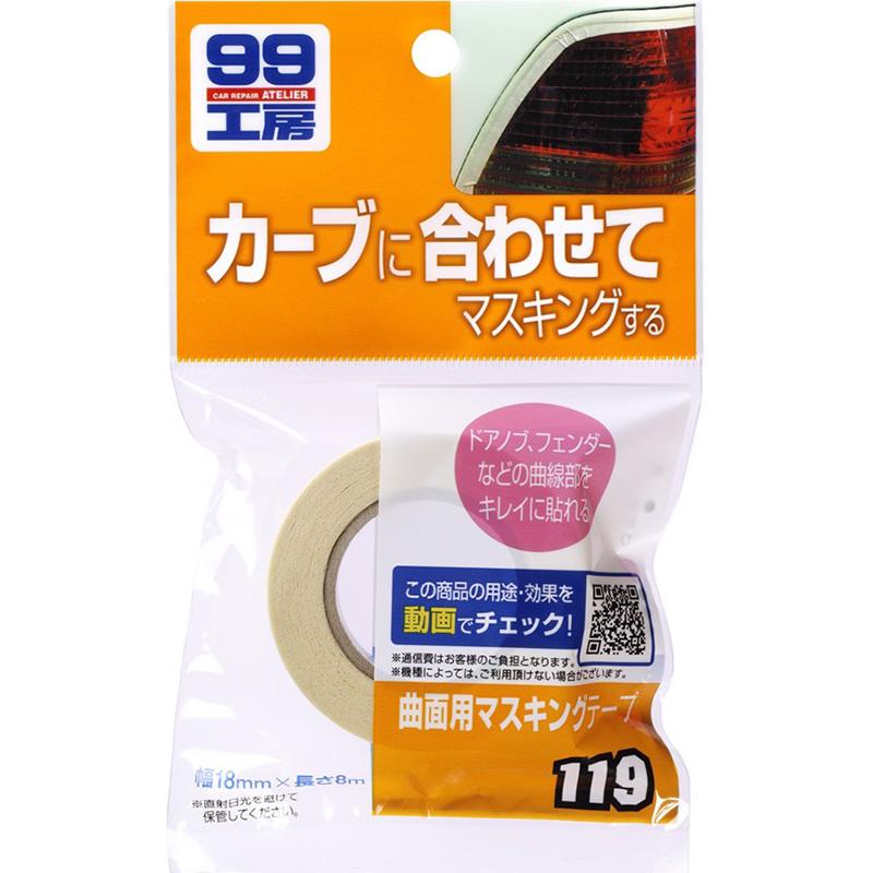 Băng Dính Che Phủ Bề Mặt Crepe Masking Tape B-119 Soft99 Japan