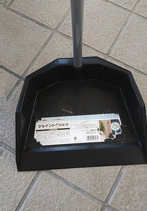 Bộ chổi và hót rác cán cao Sanada - Nội địa Nhật Bản